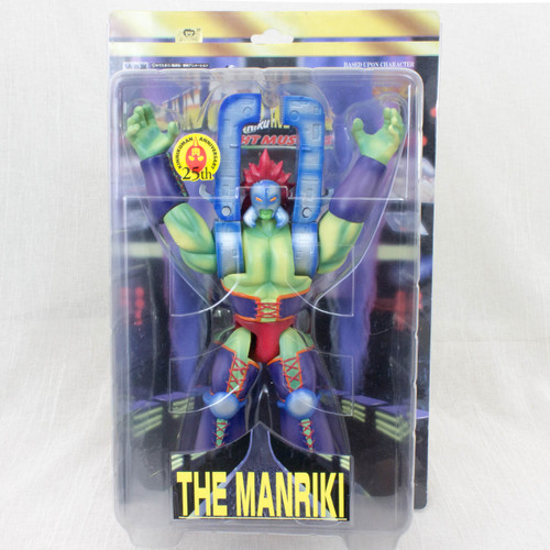 KINNIKUMAN MANRIKI Romando PVC Action Figure JAPAN ANIME ULTIMATE MUSCLE