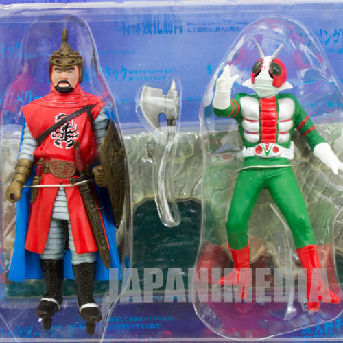 Kamen Masked Rider V3 VS Doctor G Figure Unifive JAPAN ANIME