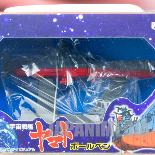 Space Battleship YAMATO Figure Ballpoint Pen Banpresto JAPAN ANIME