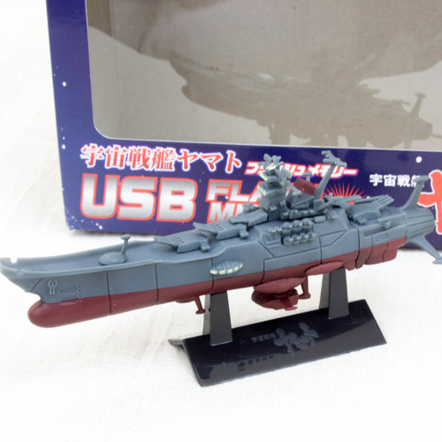 Space Battleship YAMATO USB Flash Memory Figure 1GB TAITO JAPAN ANIME