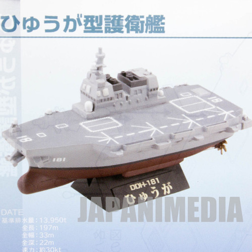 Chibi Scale Miniature Figure Hyuga Type Escort Ship DDH-101 Kaiyodo F-Toys JAPAN
