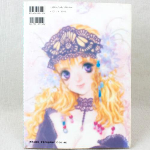 SHIKISAI OUKOKU 2  How to Paint Color,Draw Manga Japnese Magazine JAPAN ANIME