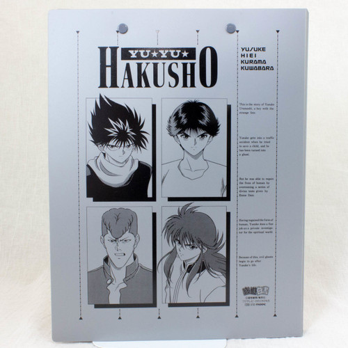 Yu Yu Hakusho Loose-leaf Binder Movic JAPAN ANIME MANGA YUSUKE KURAMA HIEI