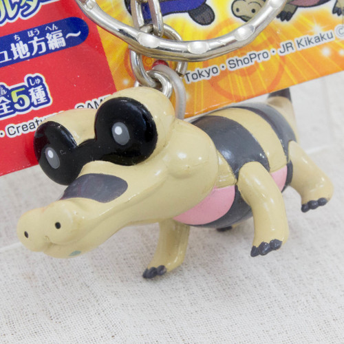 Pokemon Sandile Meguroko Figure Key Chain JAPAN ANIME MANGA