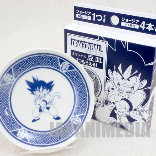 Dragon Ball Z Small Plate Dish Son Gokou JAPAN GEORGIA ANIME