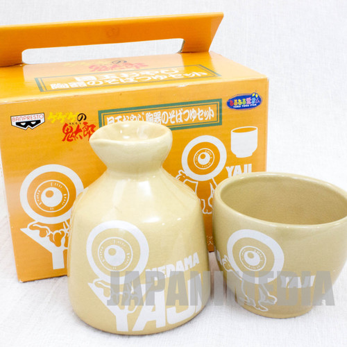 Gegege no Kitaro Medama Oyaji Ceramic Tokkuri Ochoko Set JAPAN ANIME