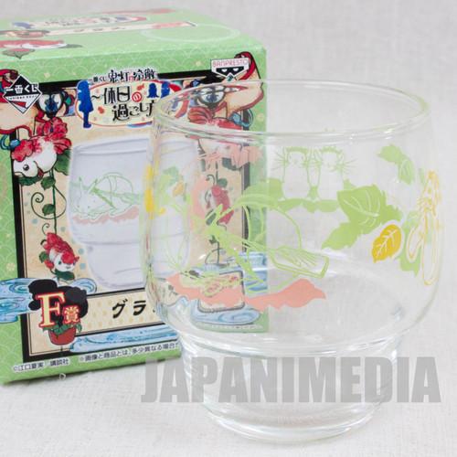 Hoozuki no Reitetsu Glass Karashi Rabbit Ver. Banpresto JAPAN ANIME MANGA
