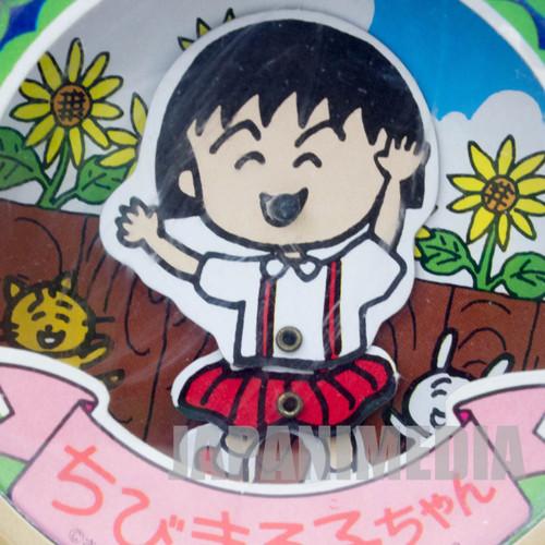 Retro Rare Chibi maruko Chan Dancing Music Box Odoru Ponpokorin JAPAN ANIME MANGA 2