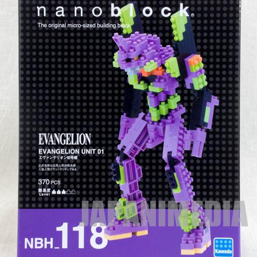 Evangelion Unit 01 NBH-118 Kawada Nanoblock Nano Block JAPAN FIGURE