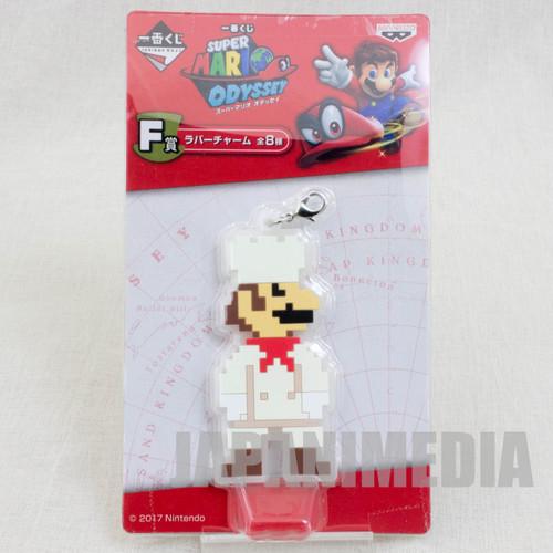 Super Mario Odyssey Rubber Charm Cooks Banpresto JAPAN NINTENDO SWITCH