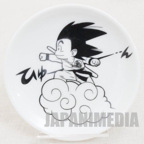Dragon Ball Z Small Plate Dish Gokou on Kintoun JAPAN ANIME