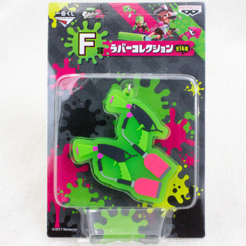 Splatoon 2 Splat Dualies Rubber Charm Collection JAPAN Nintendo Switch