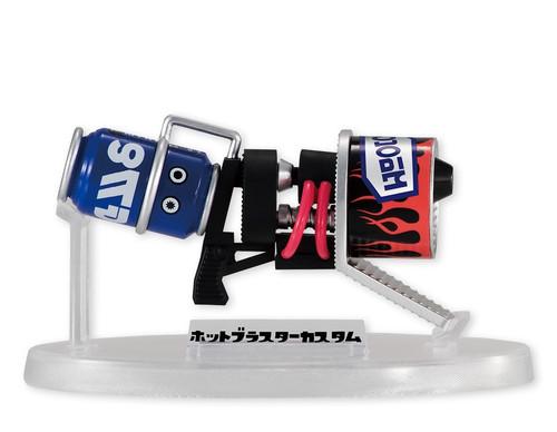 Splatoon 2 Custom Blaster Weapon Figure Collection JAPAN Nintendo Switch
