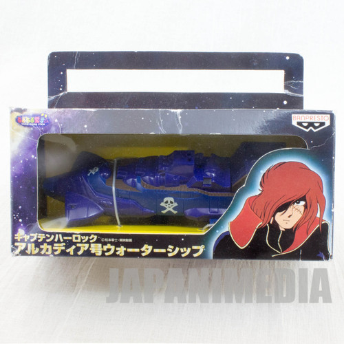 Captain Harlock Arcadia Water Ship Figure Banpresto JAPAN ANIME MANGA