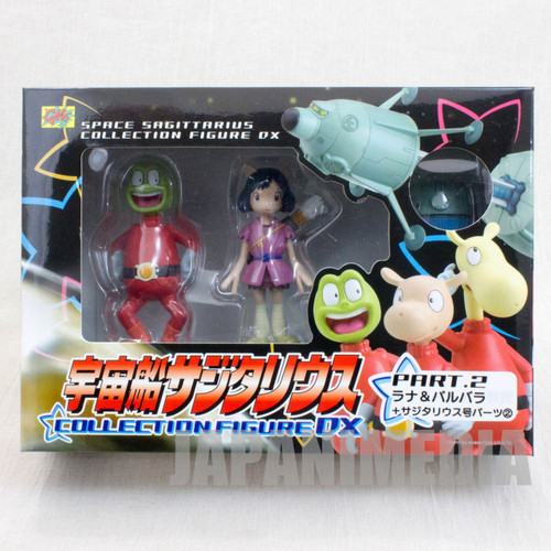 Space Ship Sagittarius Rana & Princess Parubara Figure + Spaceship Parts JAPAN
