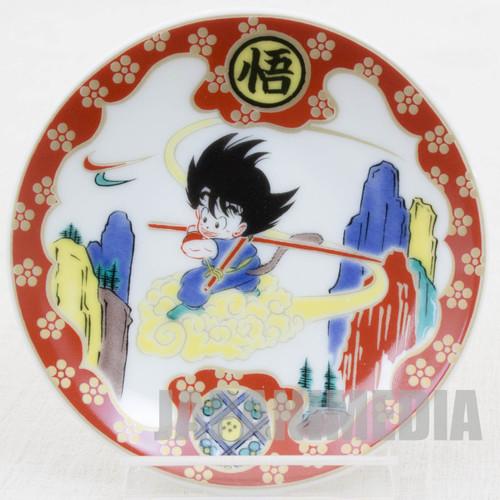Dragon Ball Z Small Plate Dish Son Gokou Boy on Kintoun Seikou JAPAN ANIME