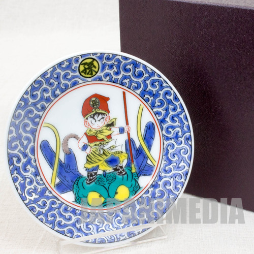 Dragon Ball Z Small Plate Dish Son Gohan Boy on Sehnron Seikou JAPAN ANIME
