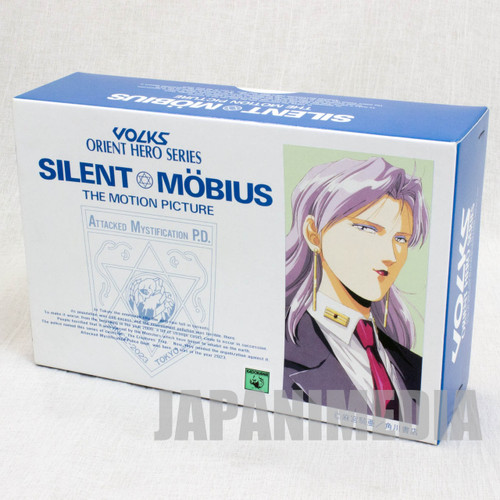 Silent Mobius Larry Cheyenn 1/8 Scale Model Kit Figure Volks JAPAN