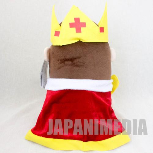 "Game Center CX King 15"" Big Size Plush Doll JAPAN ARINO KACHO"