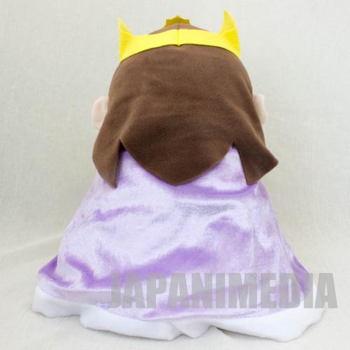 "Game Center CX Princess 15"" Big Size Plush Doll JAPAN ARINO KACHO"