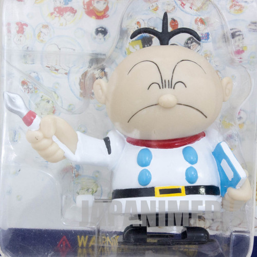 Ishinomori Shotaro Cyborg 009 Cosplay White Wind-up Figure Medicom Toy JAPAN