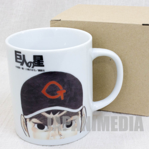 Star of the Giants Hyuuma Hoshi Mug JAPAN ANIME MANGA