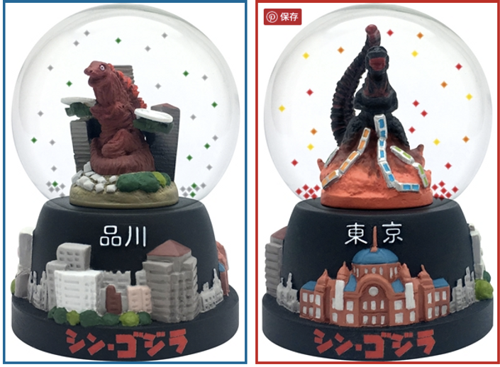 """Shin · Godzilla"" is  cute snowballs!"