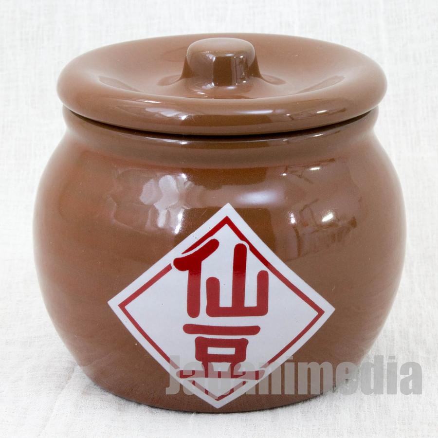 Dragon Ball Japanese Tea Cup Senzu Beans Mark Ver