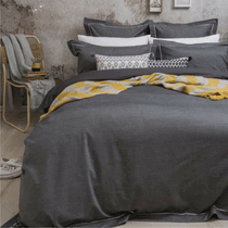 Bambury Charleston Charcoal Chambray Single Bed Quilt Cover Set