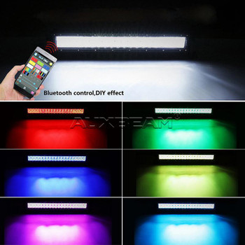 """AuxBeam V-Series 42"""" 240W Combo Curved RGB LED Light Bar (5D Projector Lens)"""