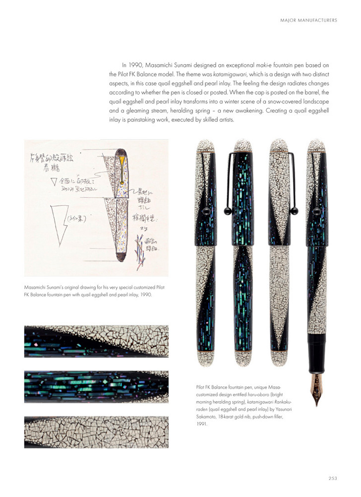 Fountain Pens of Japan page 253