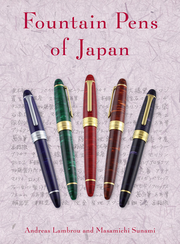 Fountain Pens Of Japan with LB5 cover