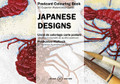 Japanese Designs Postcard Coloring Book by The Pepin Press