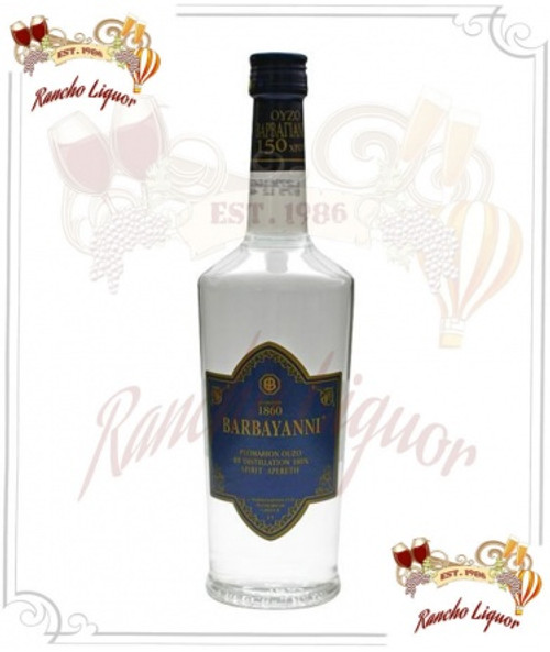 Ouzo Barbayanni BLUE 750mL
