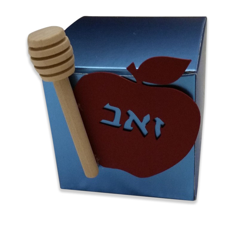 Metallic Goodie Box with lasercut apple and optional honey dipper, 3x3""