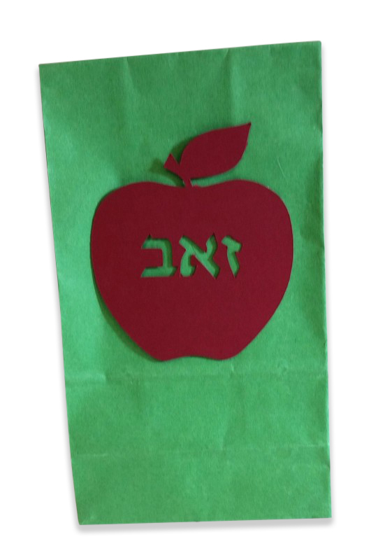 Goodie Bag with lasercut apple