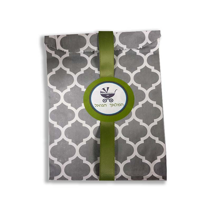 Grey Casablanca Baby Carriage Design Vachnacht Bag, Matching Label & Ribbon Included. More colors available!