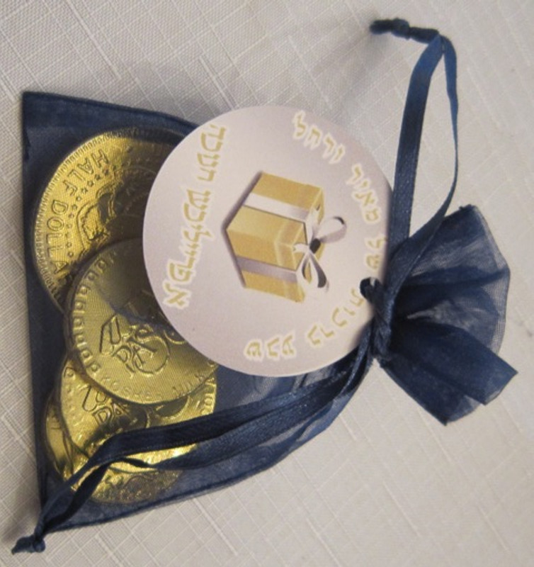 Chanukah Personalized Navy Organza Bag with Gold Coins