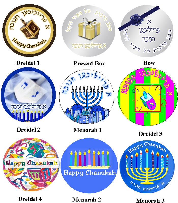 Personalized Chanukah Tags or Stickers