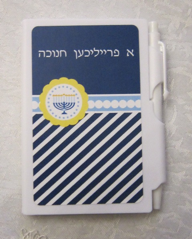 Personalized Chanukah Notebook Favors