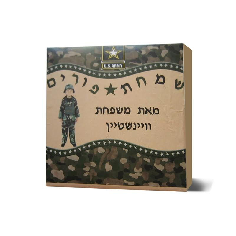 Personalized ARMY themed box, 2 Sizes Available