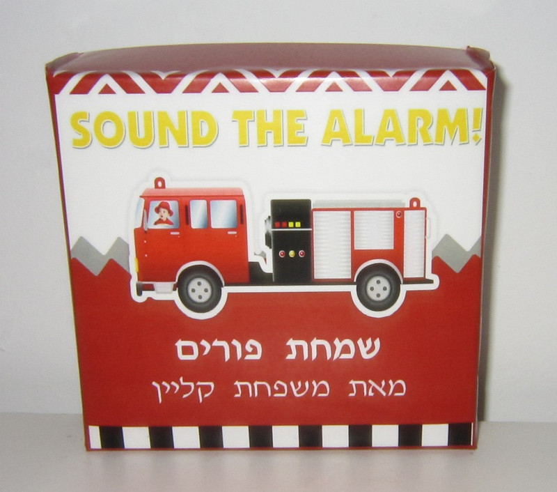 Personalized FIRE TRUCK themed box, 4 Sizes Available