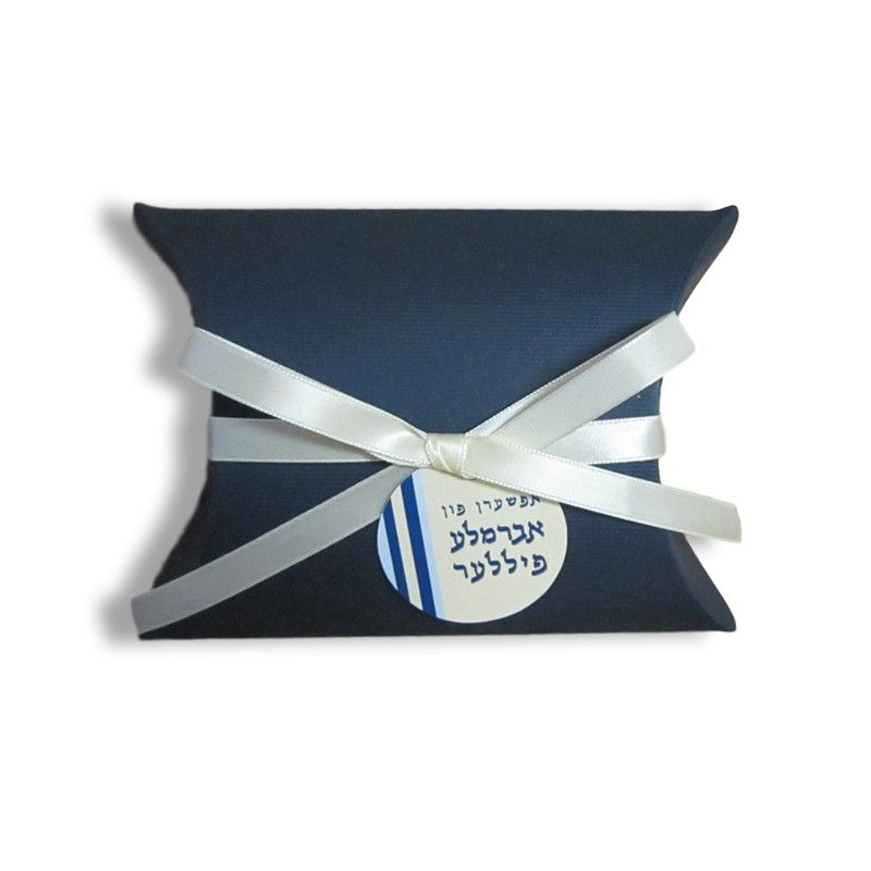 Embossed Ribbed Upsherin Pillow Box With Optional Personalized Tag