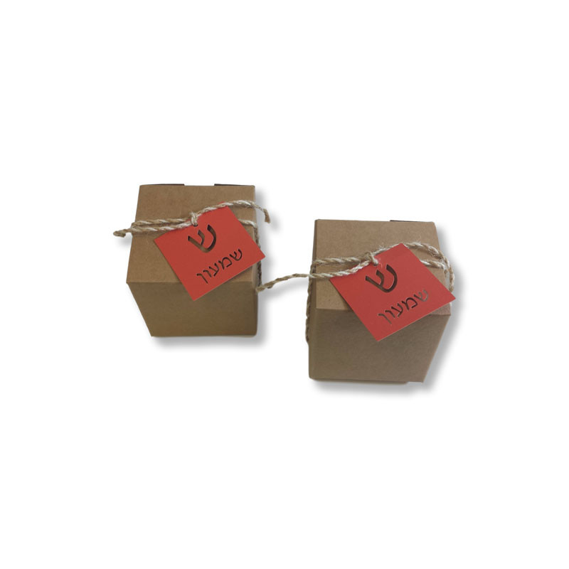 Kraft 3x3 Favor Box with Lasercut Monogram Tag Cord Sold Below