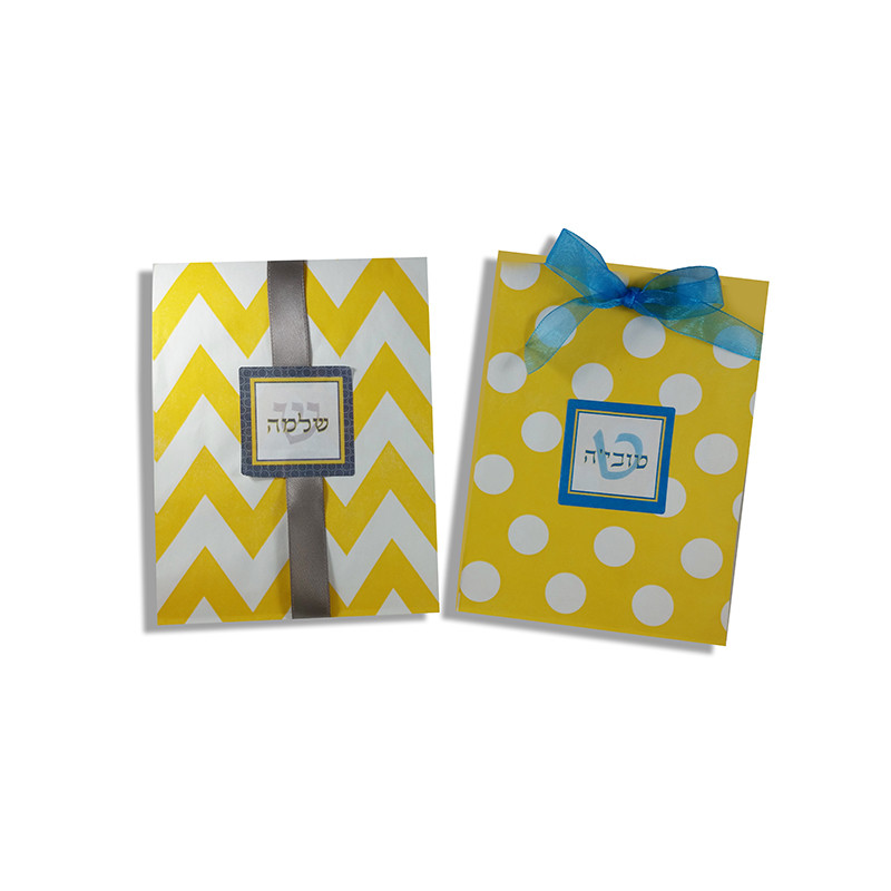 Yellow Printed Paper Bags Chevron or Polka Dot with optional personalized label (Sold Below)