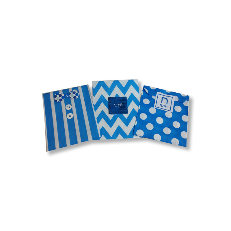Carnival Blue Printed Paper Bags with Optional Personalized Label (Sold Below)