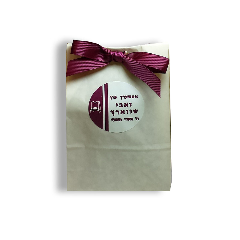 Cream Paper Bag with Personalized Label & Optional Ribbon