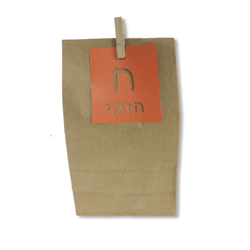 Kraft Paper Bag with Lasercut Tag & Clip