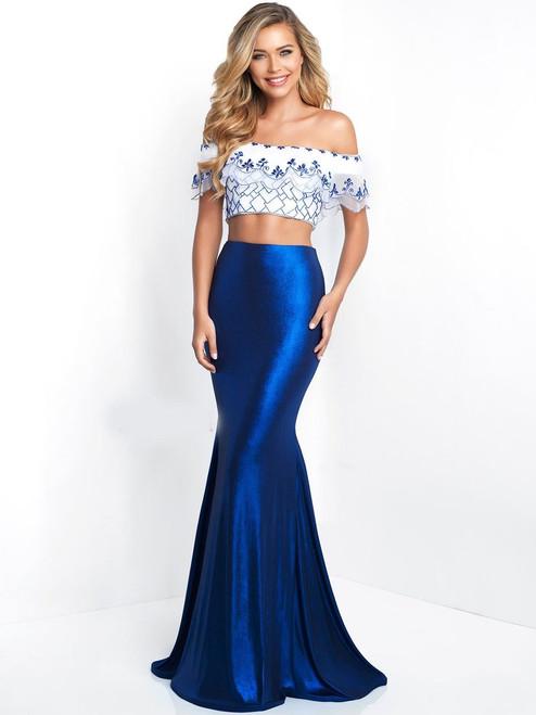 Blush Prom Dresses 2019 | PromHeadquarters.com