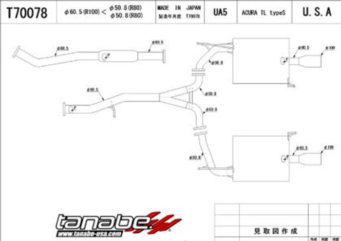 Tanabe Medallion Touring Dual Muffler Catback Exhaust 01-03 TL Type S and Base